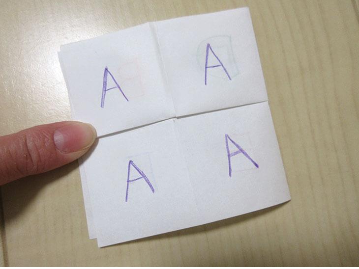 完成したアルファベットパズル