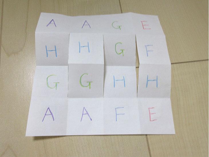 出来あがったアルファベットパズル