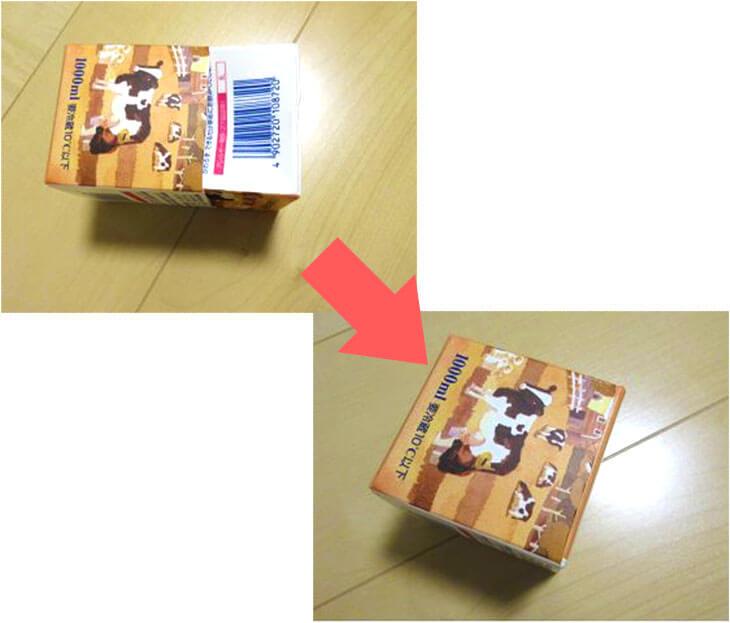 牛乳パックパズルを作る様子2