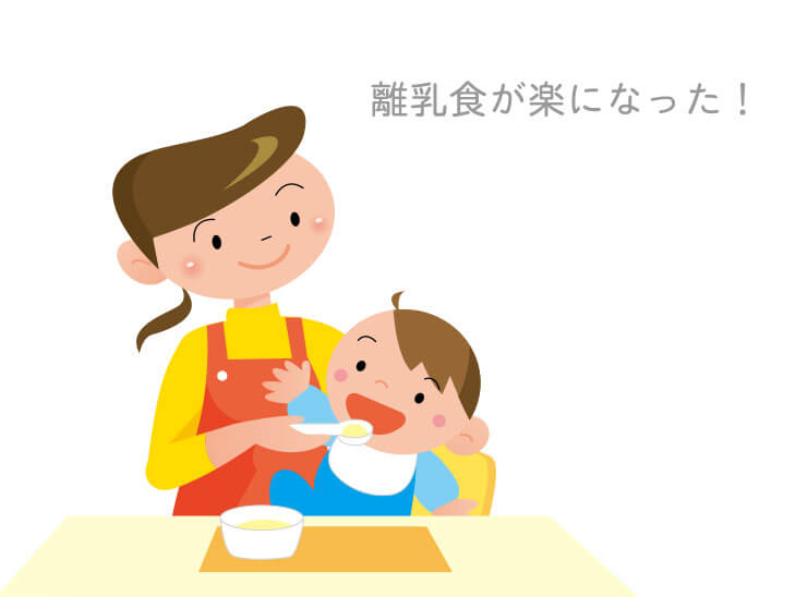 赤ちゃんを食べさせる母親のイラスト