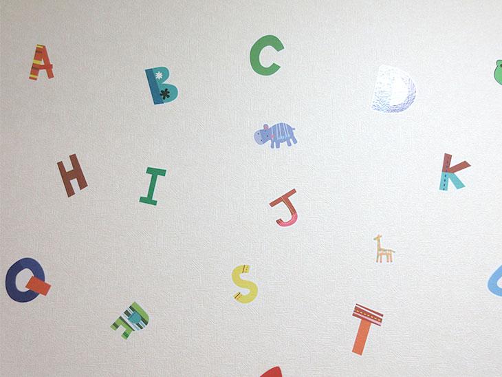 子供部屋英語の壁紙