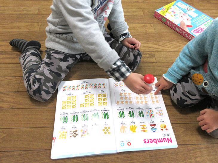 音の出る英語絵本で遊ぶ幼児