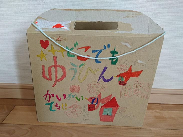小鳥のイラスト付きダンボール郵便箱