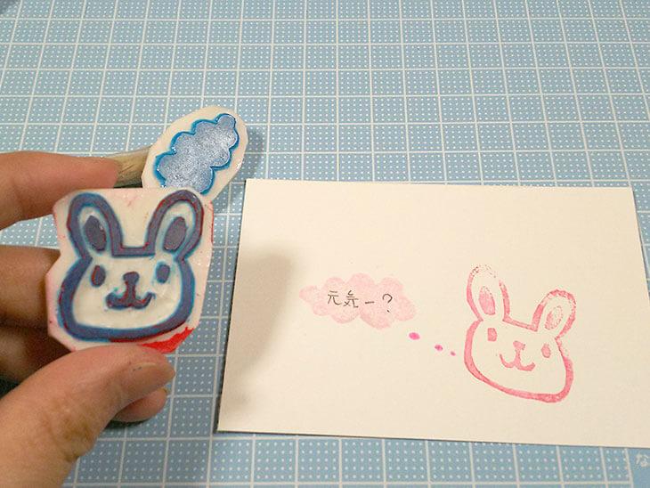 手作りスタンプを使ったメッセージ入りカード