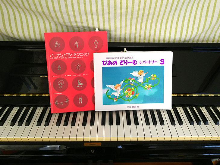 ピアノとピアノ教室で使う楽譜