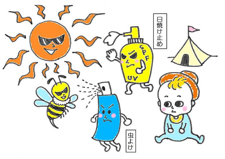 キャンプ場にいる赤ちゃんと日焼け止めや虫よけのイラスト