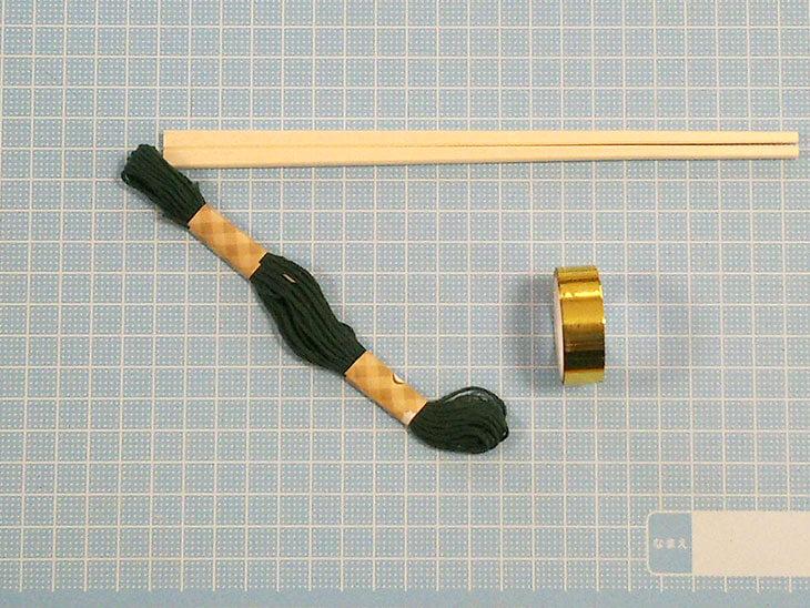 割り箸で作る知恵の輪の材料