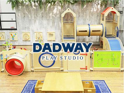 「DADWAY PLAY STUDIO」のキャプチャ