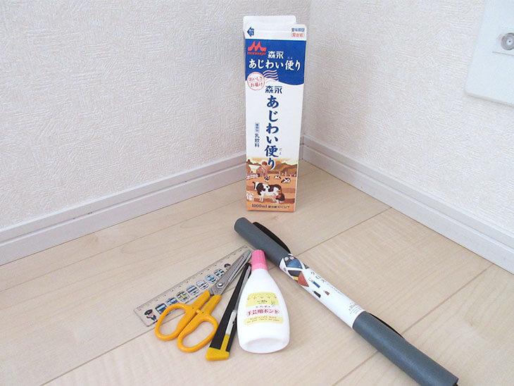 シンプルな牛乳パック写真立ての材料