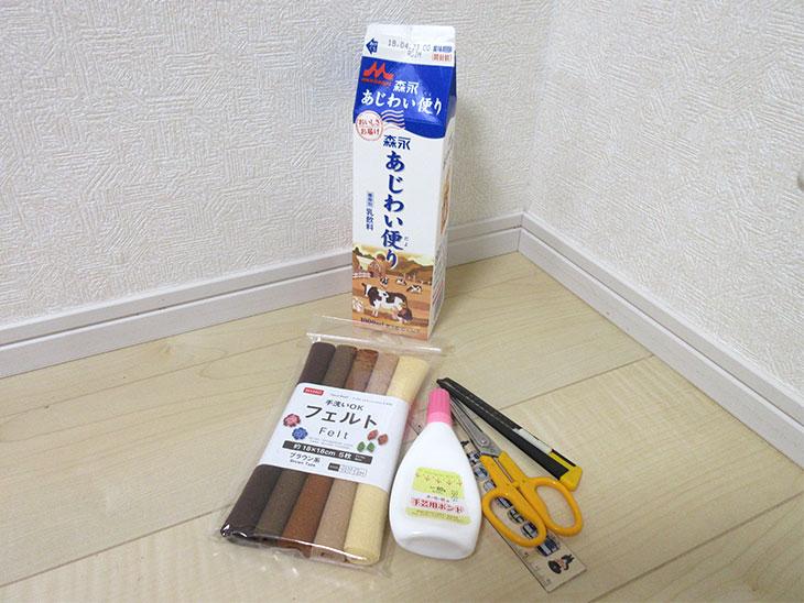 牛乳パック製のフォトフレーム付きペン立ての材料