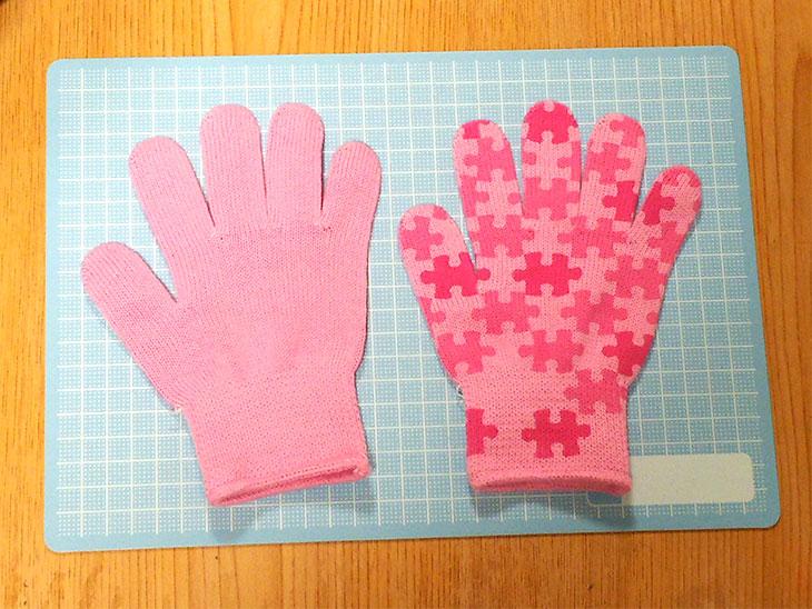 ウサギの手袋パペットの材料