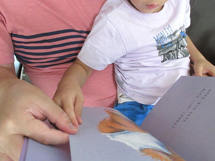 パパが絵本の読み聞かせをする様子