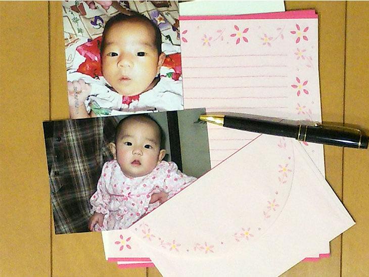 メッセージと赤ちゃんの写真