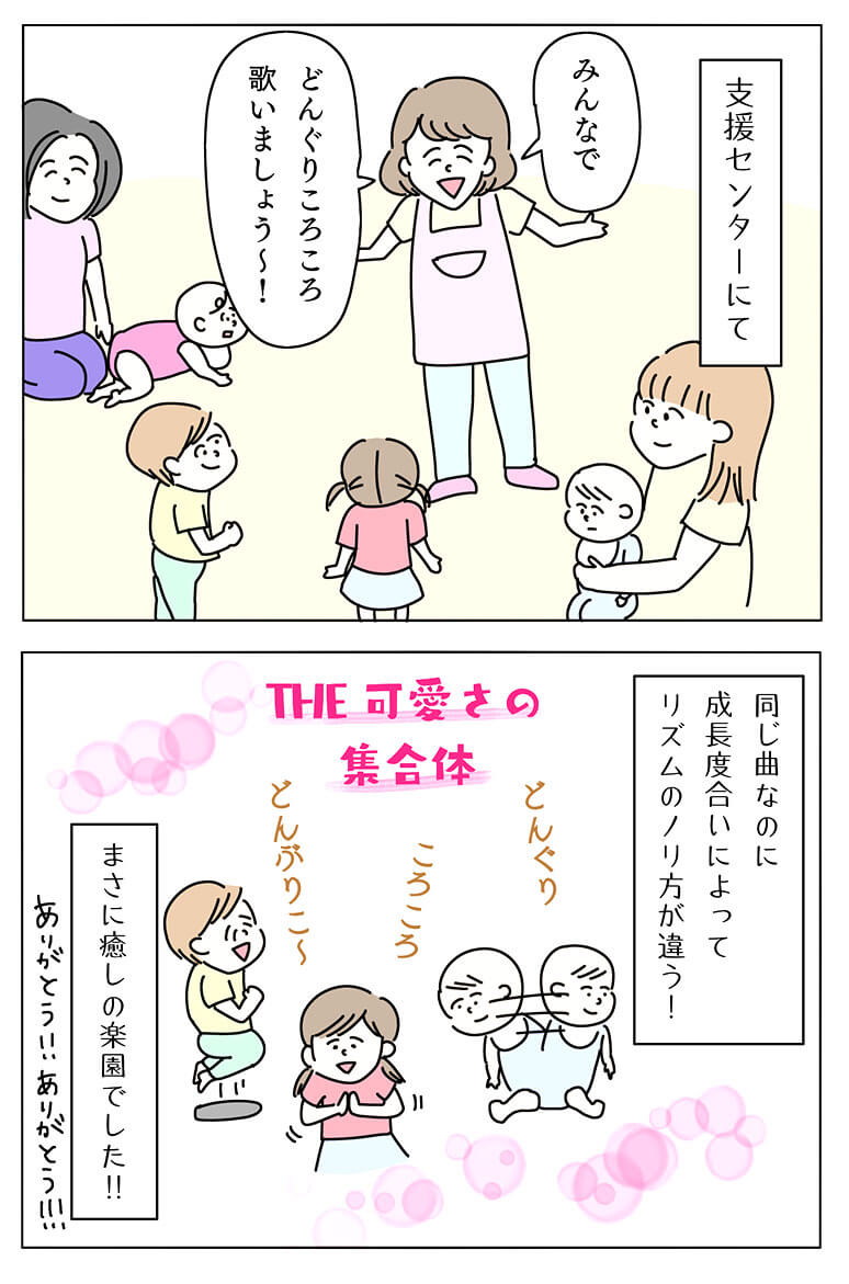 童謡でリズムをとる子供の2コマ漫画