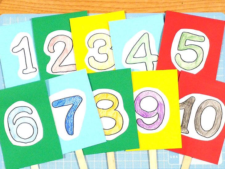 数字が書かれたペープサートの表面