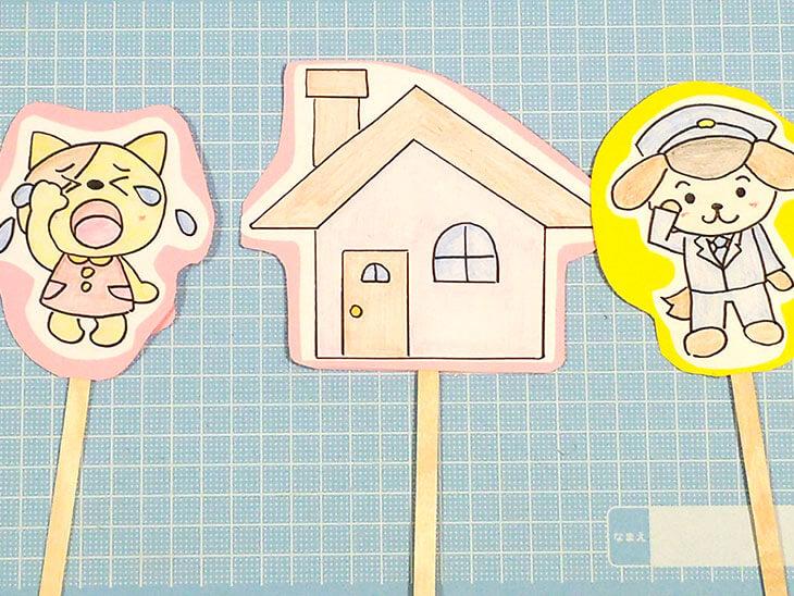 泣いている猫と犬のお巡りさんとスズメの家のペープサート