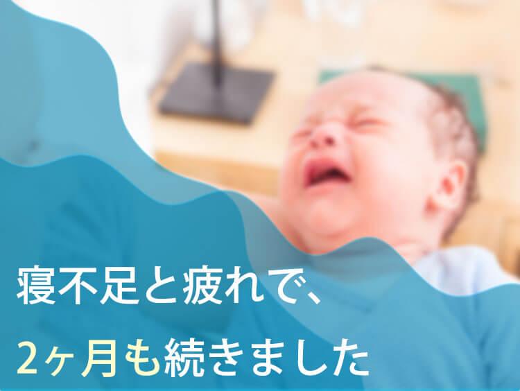 抱かれて泣いている赤ちゃん