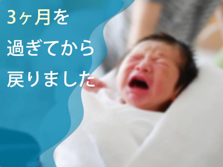 ベッドで泣く赤ちゃん