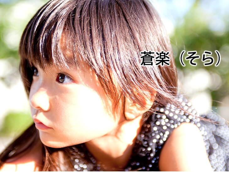 輝く女の子の顔