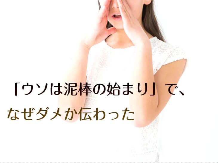 口を隠しながら話すの女の子