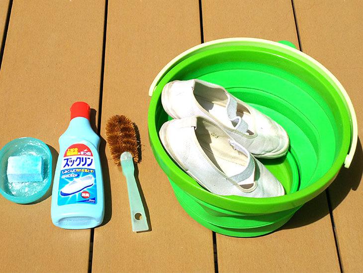 上履きを洗うのに必要な道具や洗剤