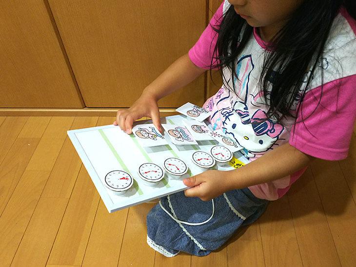 時間管理ボードを使う子供
