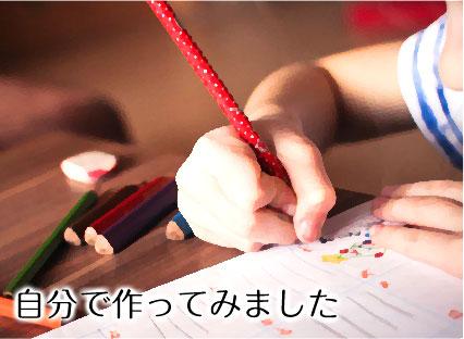 色鉛筆を持つ女の子の手