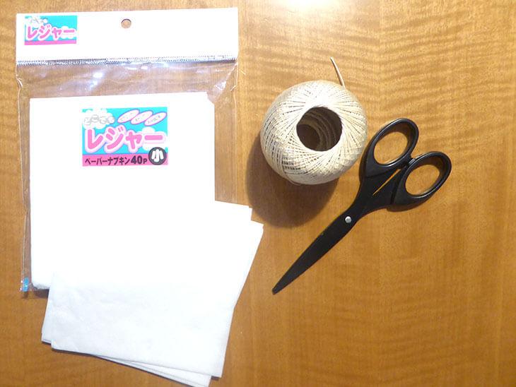 ペパナプフラワーの材料と道具