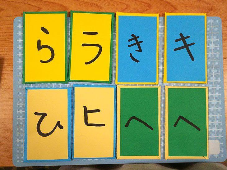 完成した絵合わせカードの文字面
