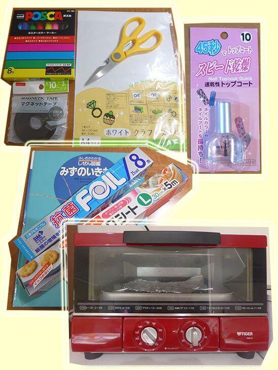 プラバンおもちゃの手作りに使う材料や道具