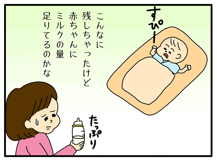 赤ちゃんのミルクの量の不足を心配する母親のイラスト