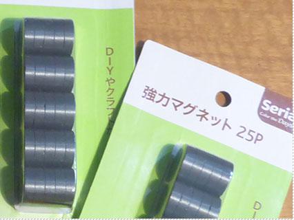 万年カレンダーの材料の強力マグネット25P