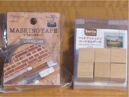 万年カレンダーの材料のセリアのレンガ柄マスキングテープとウッドプッシュピン