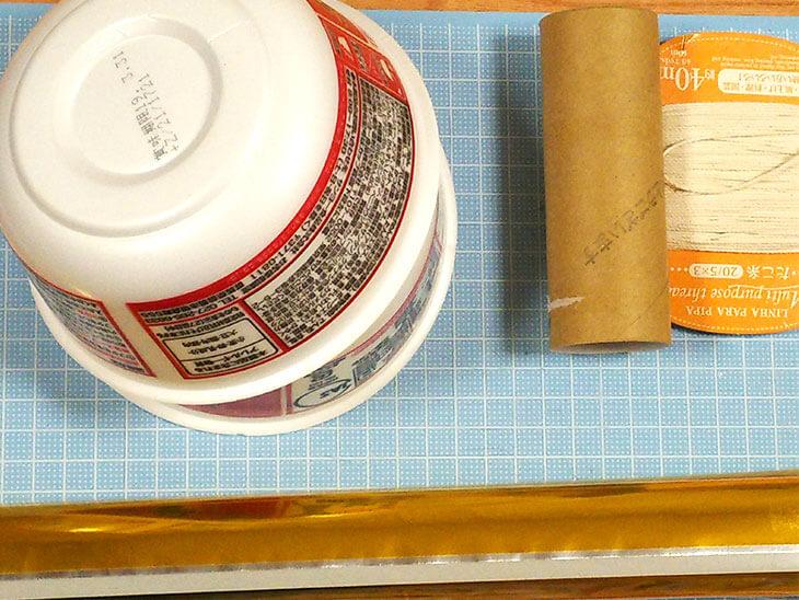 カップ麺の空き容器を使った基本の割れるくす玉の材料