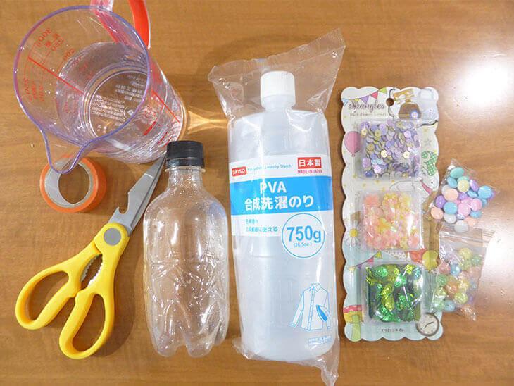 ペットボトル工作の手作り幼児向けキラキラスノードームの材料