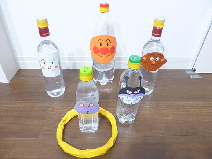 ペットボトル工作の幼児向け輪投げの完成品