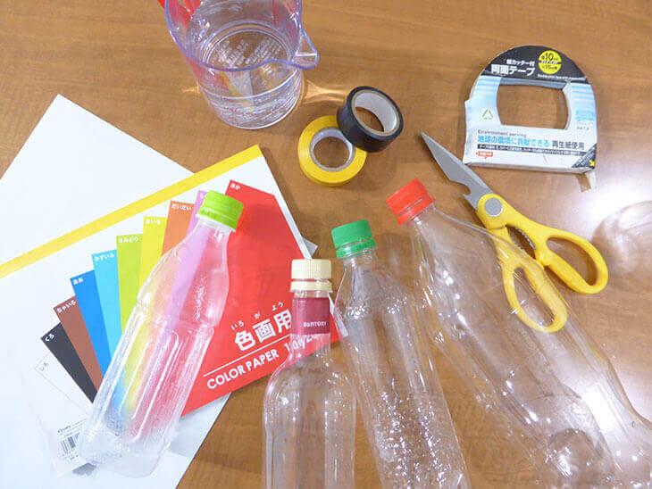 ペットボトル工作の幼児向け輪投げの材料