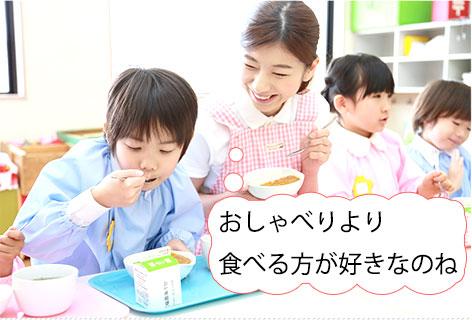 給食を食べる子供と先生