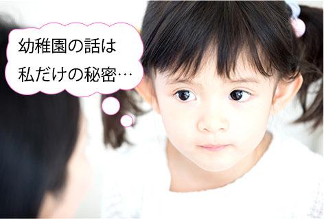 話しかける母親と口をつぐむ女の子