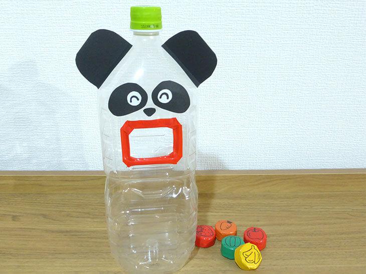 パンダのペットボトルおもちゃの完成品