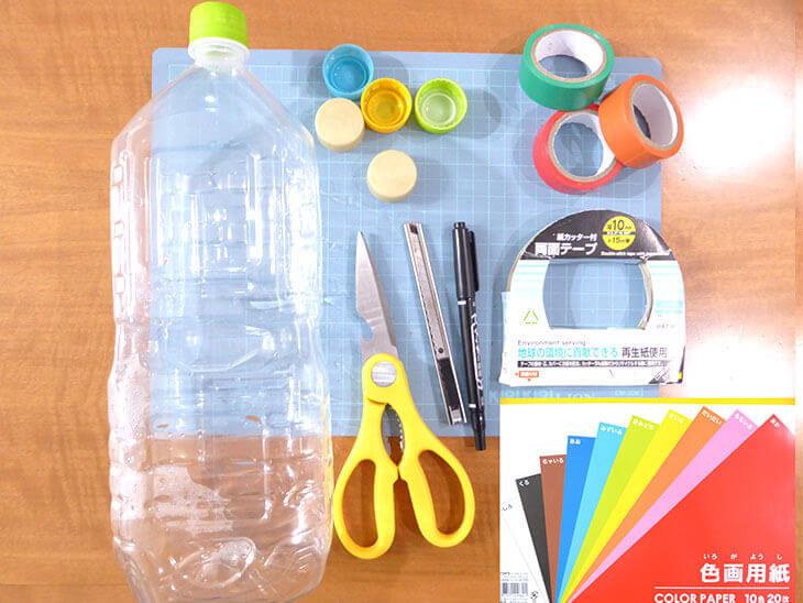 ペットボトル工作でパンダおもちゃを作るのに使う材料