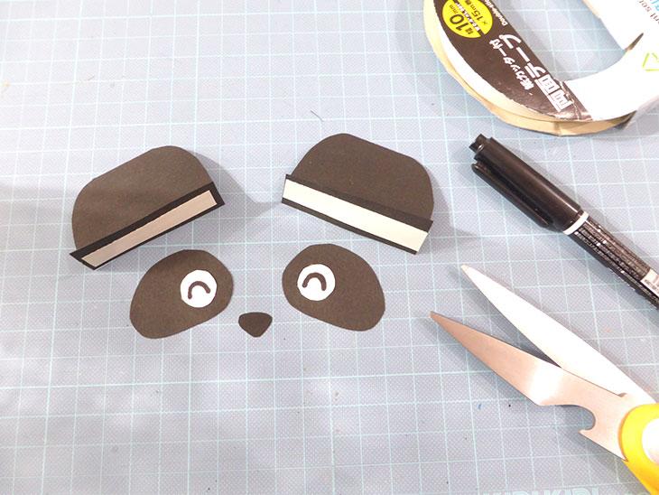 パンダのパーツを色画用紙で切った様子