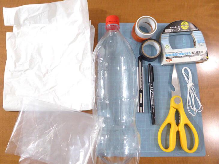 ペットボトルで海の動物を工作するのに使う材料