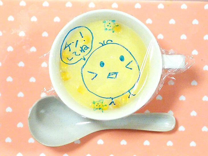 セリフ入りのスープのラップアート