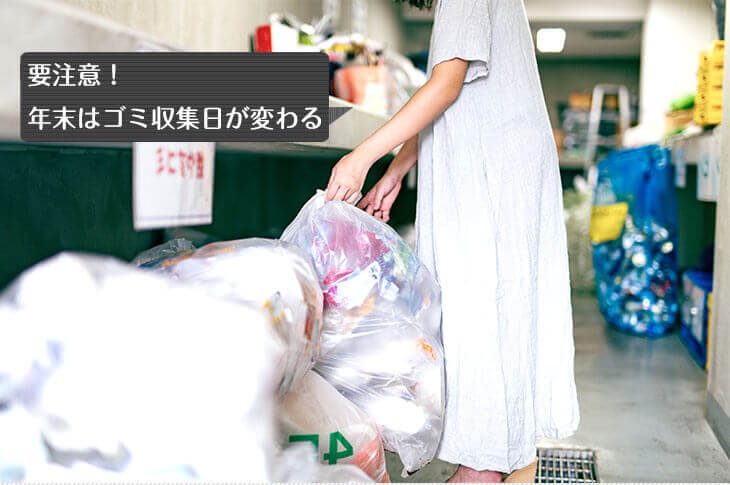 マンションのゴミ置き場にごみを捨てる女性