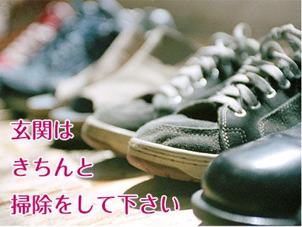 揃えた玄関の靴のクロースアップ