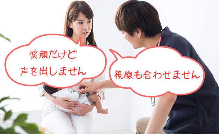 医師に赤ちゃんの様子を伝えるママ