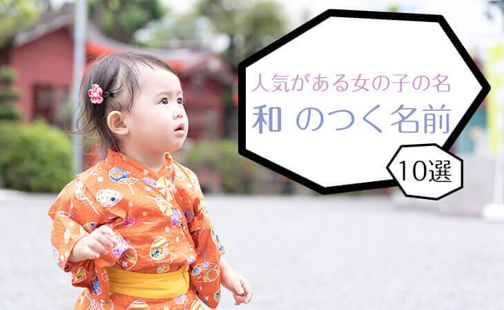 浴衣を着た女の子の幼児