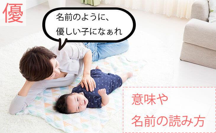 横になる母親と赤ちゃん
