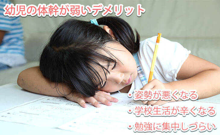 机に伏せて勉強する女の子